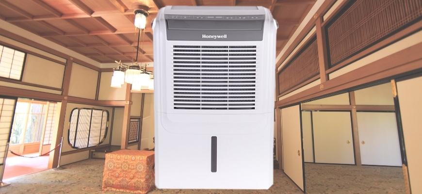 Best Hisense Dehumidifier Reviews 2019